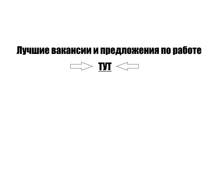 Проститутки санкт петербург староневский